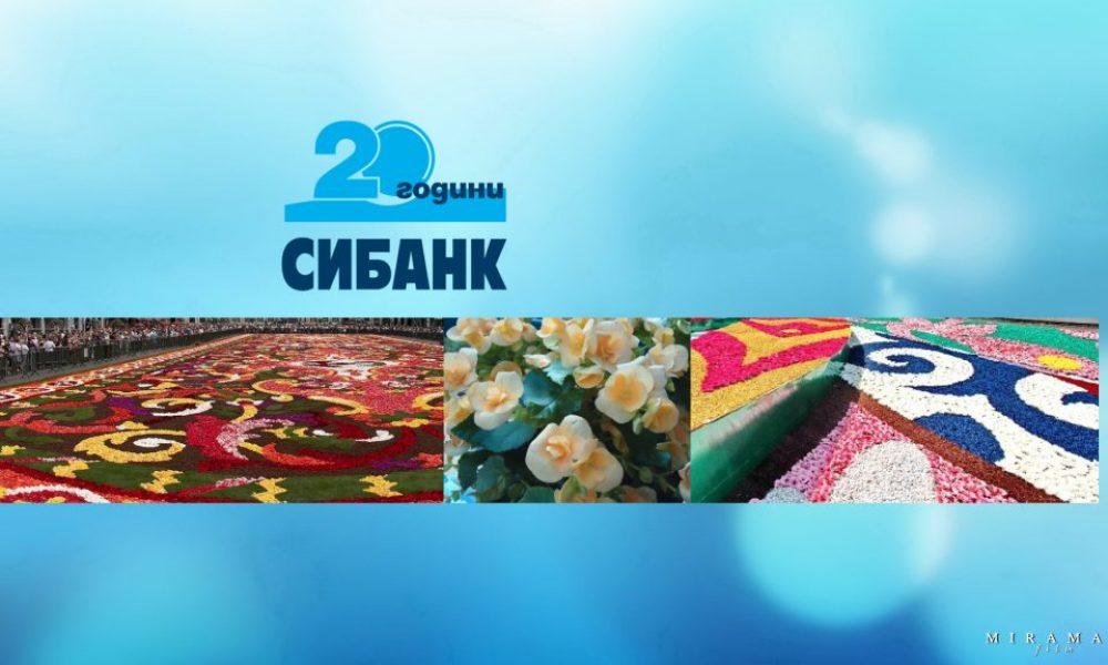 CIBANK / 20 Years Anniversary
