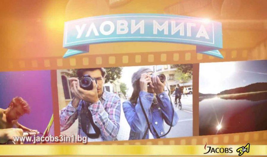ЯКОБС / 3в1 Промо