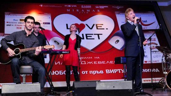 LOVE.NET Premiere 029