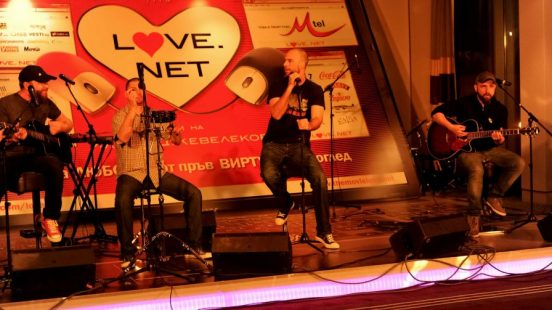 LOVE.NET Premiere 030