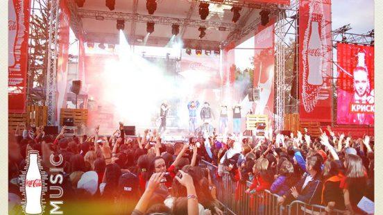 COCA COLA Happy Energy Tour 2013 007