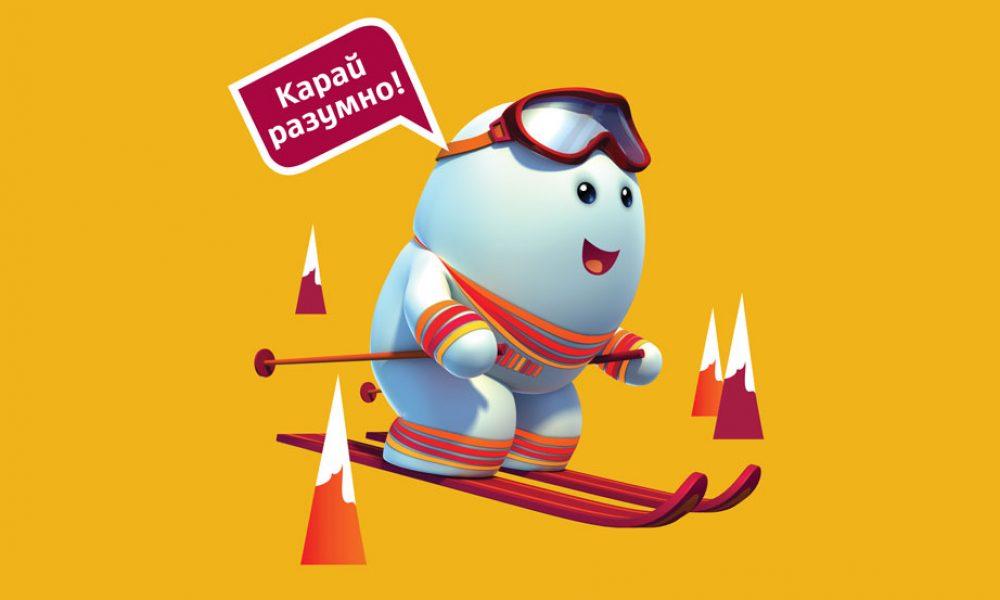 MTEL / Winter Sports BTL Campaign