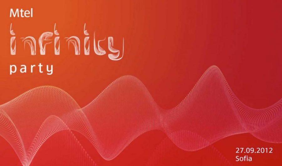 М ТЕЛ / Корпоративно парти Infinity