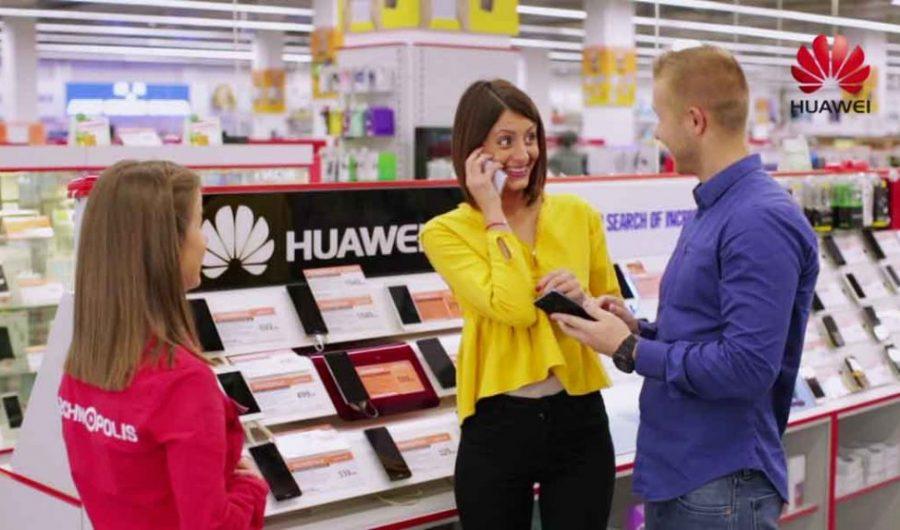 ТЕХНОПОЛИС / Huawei P8 Lite