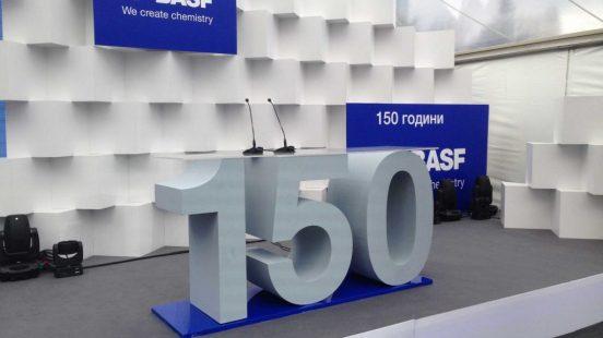 BSF 150 Years 015