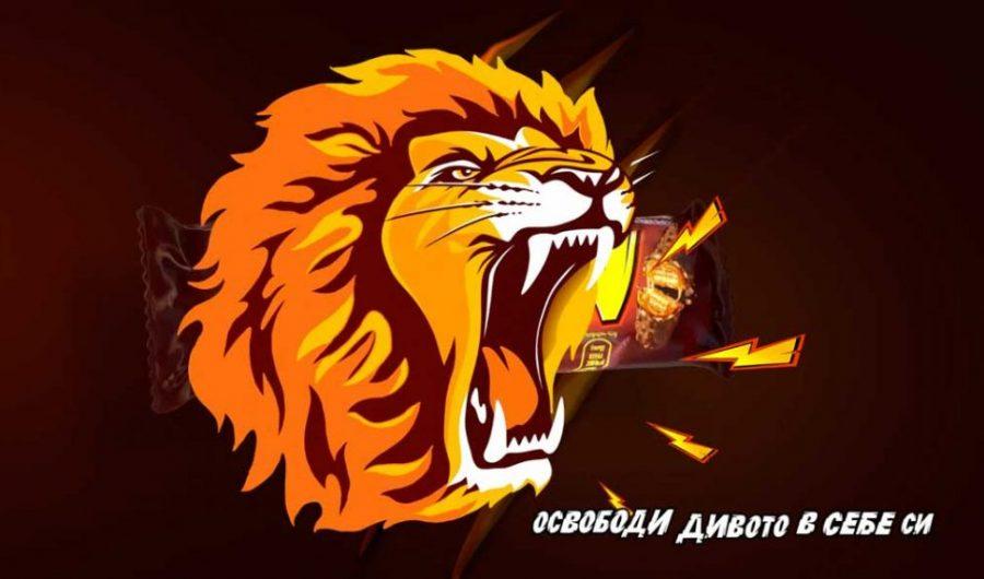 НЕСТЛЕ Lion / Заставка