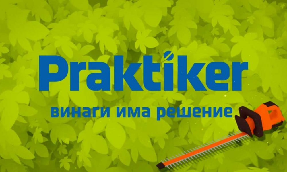 PRAKTIKER Interstitial TVC