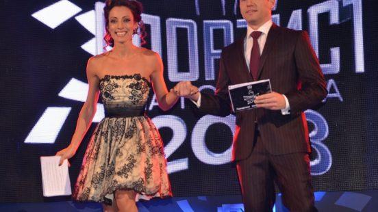 NOVE HOLDING / Спортист на годината 2013