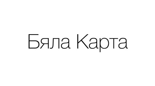 BIALA_KARTA_logo_slider