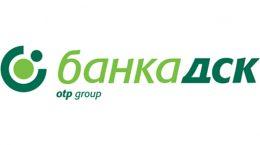 DSK_logo_HI 1
