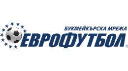 ЕВРОФУТБОЛ