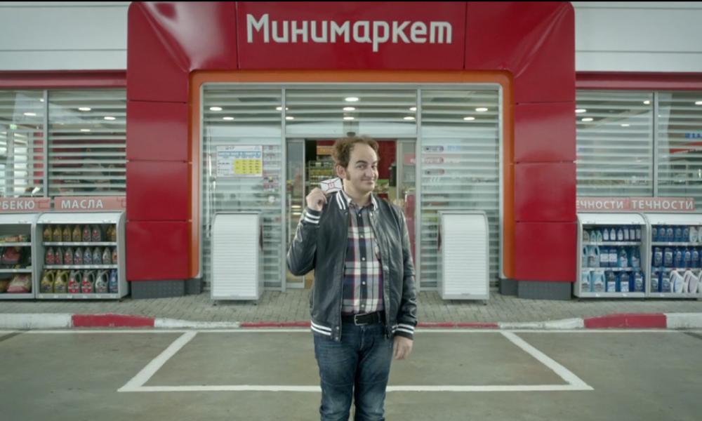 ЛУКОЙЛ / Промо Порше