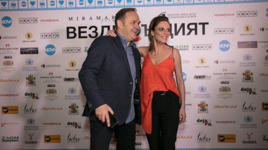 ВЕЗДЕСЪЩИЯТ / Премиера
