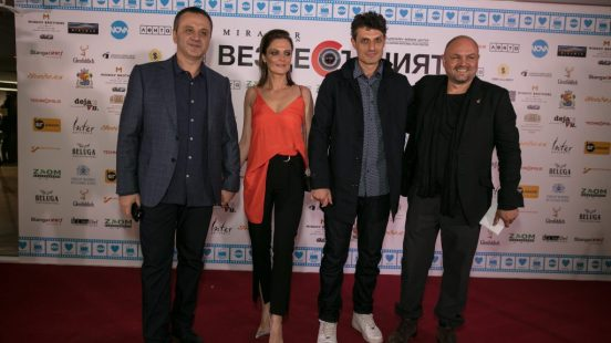 OMNIPRESENT / Premiere
