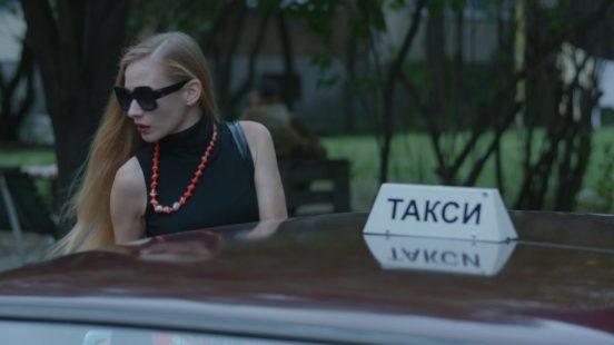 Порталът_Стефания Кочева